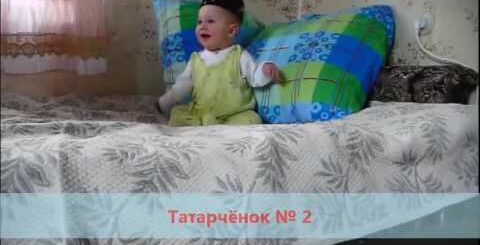 Татарские Приколы  Татарча Прикол
