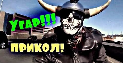 Подборка приколов 2016, Приколы за март 2016! За НЕДЕЛЮ!!