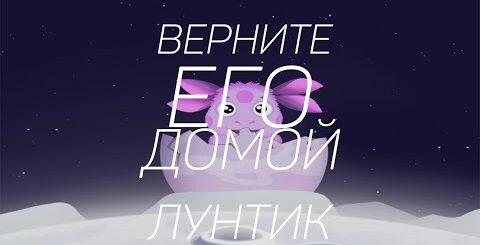 ПОДБОРОЧКА ПРИКОЛОВ С ЛУНТИКОМ #2