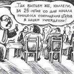 sokraschenie_cluve.ru