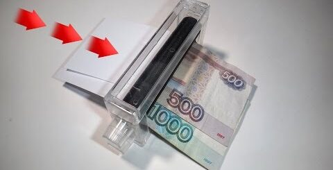 Машинка для печатания денег! Вот это прикол!