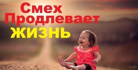 ЛУЧШИЕ ПРИКОЛЫ 2019 Июнь #91 Ржач до слез, угар, приколы - ПРИКОЛЮХА ХАХАХА