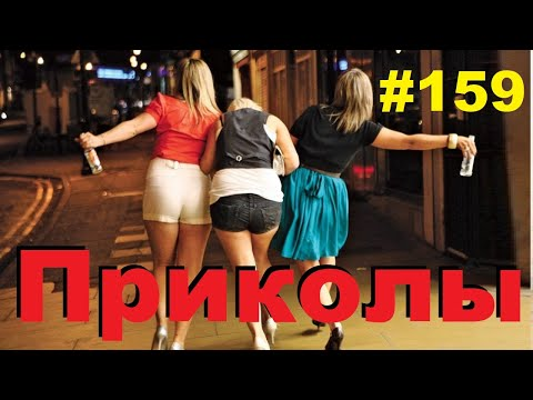 Лучшие Приколы 2020 Март #159 Ржач до слез, угар, приколы - ПРИКОЛЮХА ХАХАХА