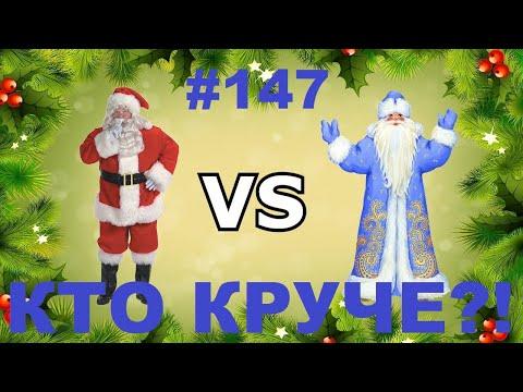 Самые смешные видео 2020 Январь #147 Ржач до слез, угар, приколы - ПРИКОЛЮХА ХАХАХА