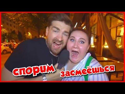20 МИНУТ СМЕХА / ТЕСТ НА ПСИХИКУ / ЛУЧШИЕ ПРИКОЛЫ 2019 Засмеялся - подписался  325